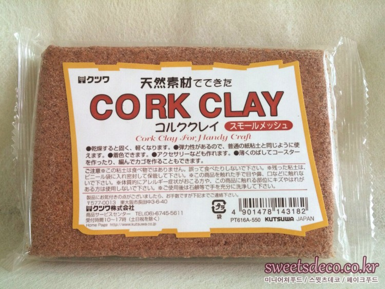 <a href=article.php?contentsno=47&lang=ja class=url target=_blank >コルククレイ<br/>CORK CLAY</a><br/>クツワ㈱